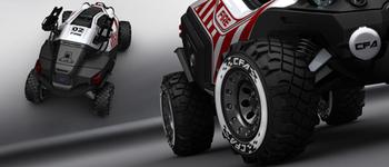 Amatoya противопожарный автомобиль нового поколения