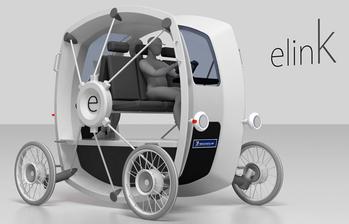 eLink концепт-кар от Jorge Biosca Marti