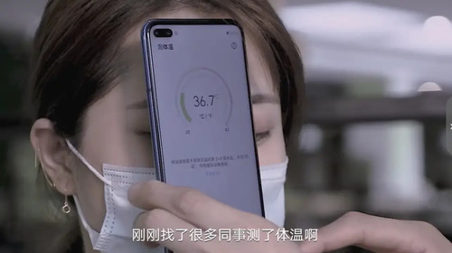 Huawei Honor Play 4 имеет инфракрасный датчик температуры